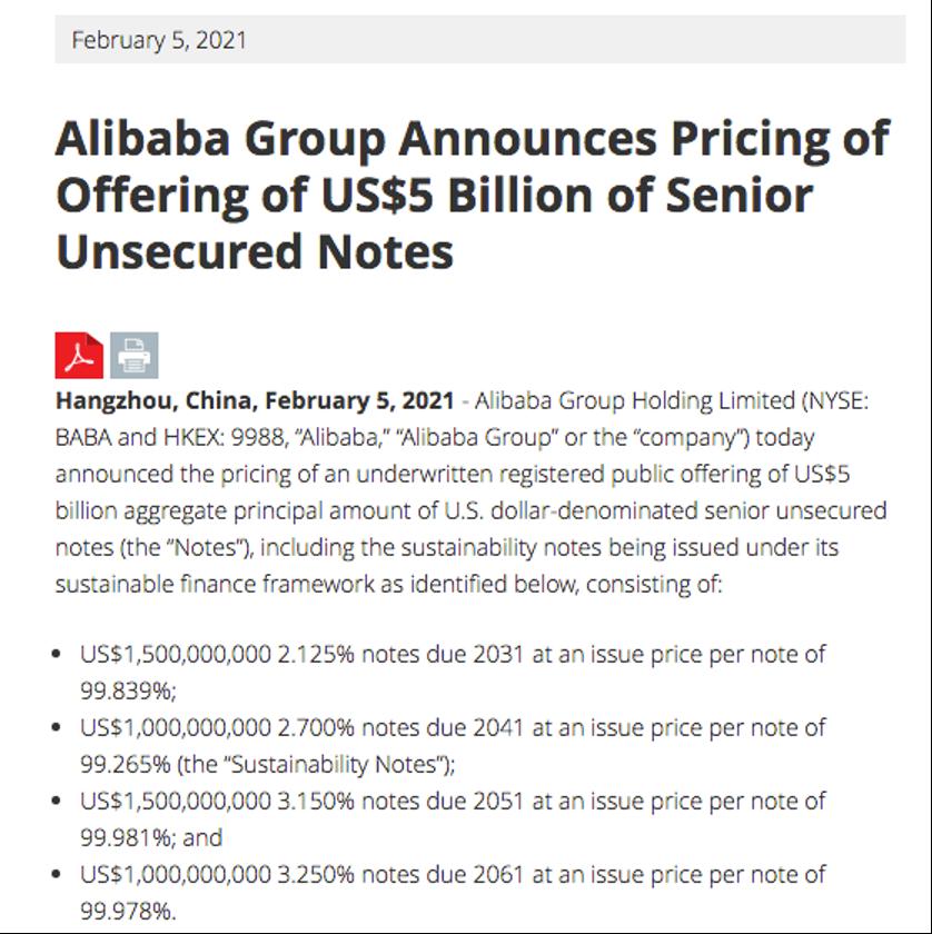 Alibaba press release
