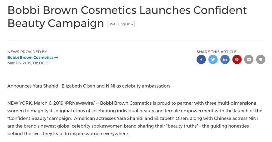 Bobbi Brown press release